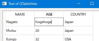 年齢を文字列で指定することはできない